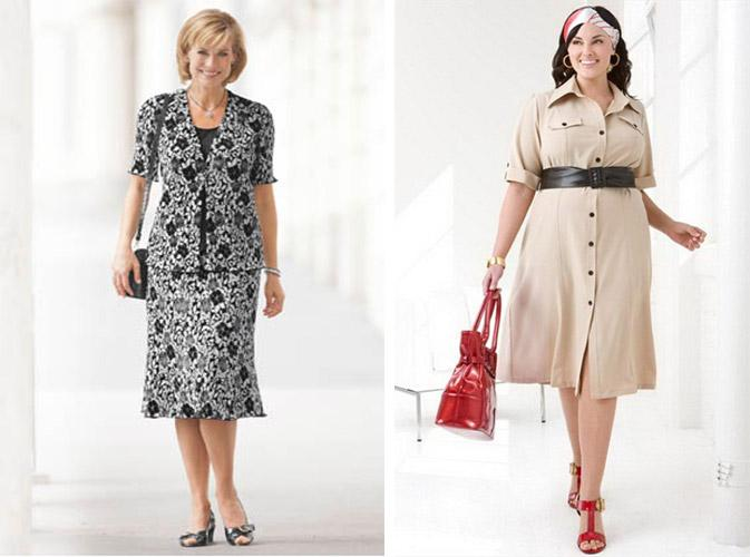 Где Купить Одежду Женщине