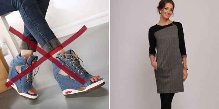 Кроссовки на платформе не подходят к одежде для офиса