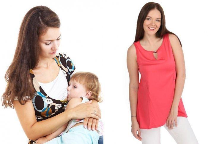Стильная блуза для кормления