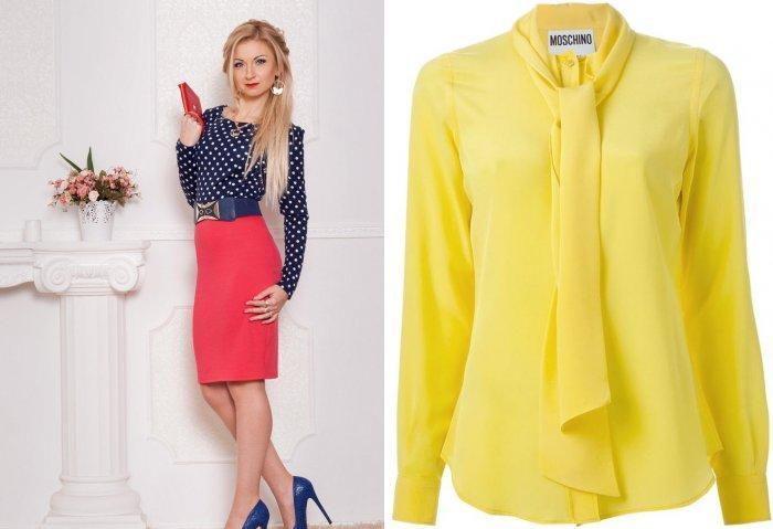Коралловая юбка с синим и желтым