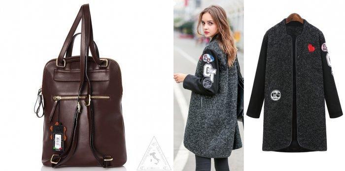 Коричневый рюкзачок со спортивным пальто