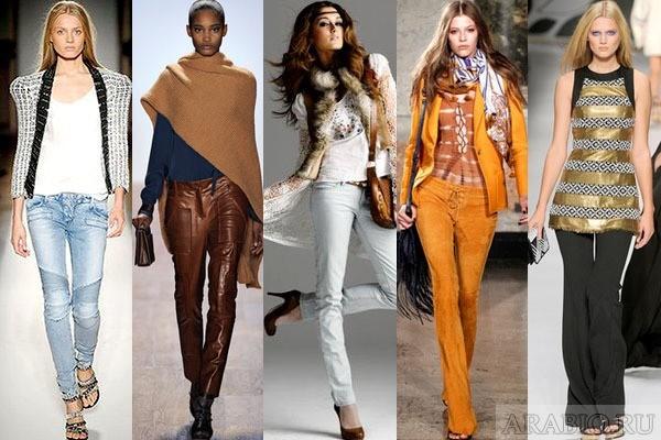 Одежда в стиле бохо и привычные узкие брюки