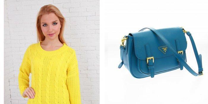 Желтый свитер и ярко-голубая сумочка