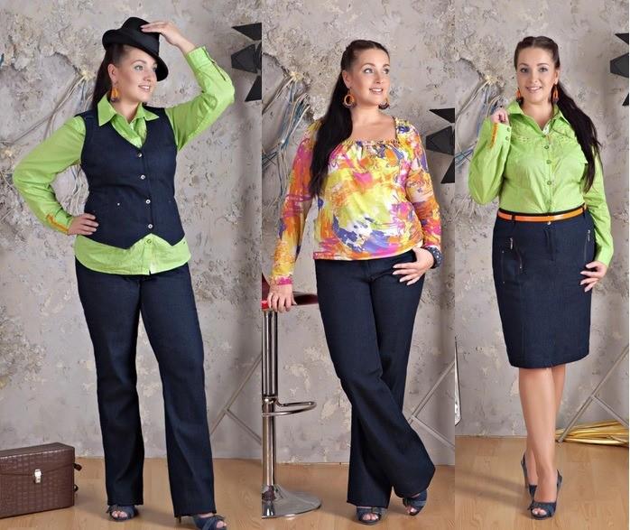 Качественная - офисная одежда