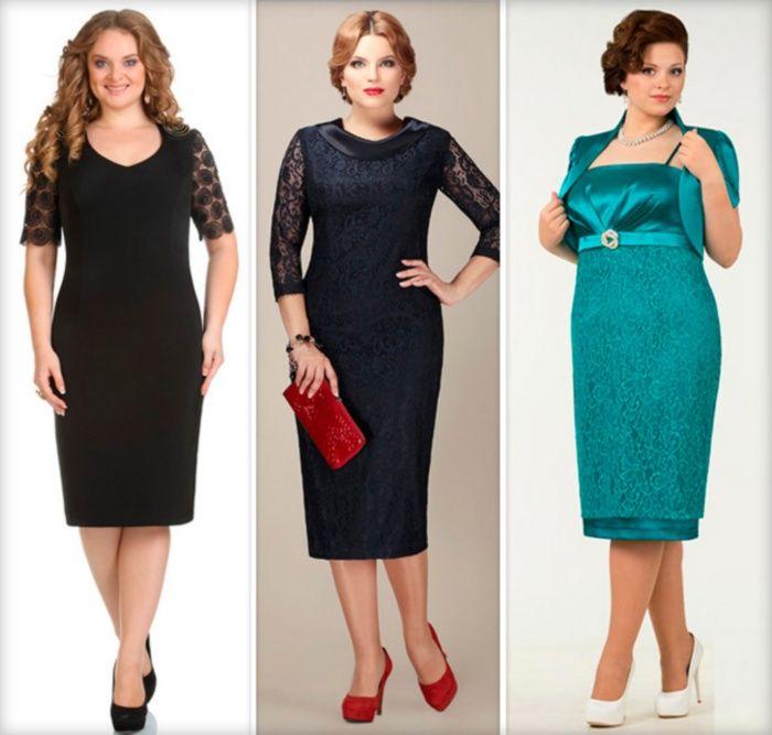 Строгие платья для женщин