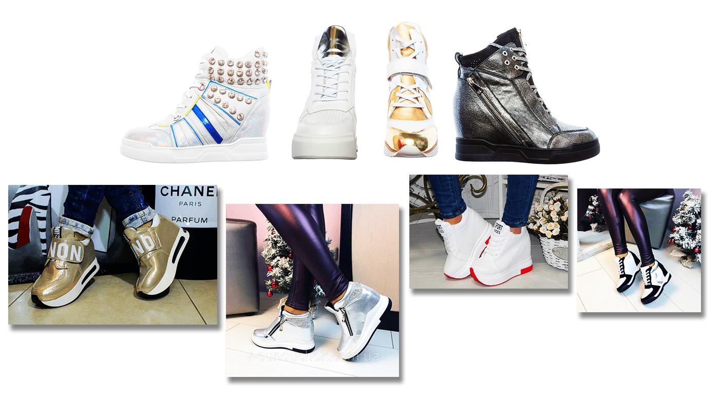 Самые модные модели кроссовок