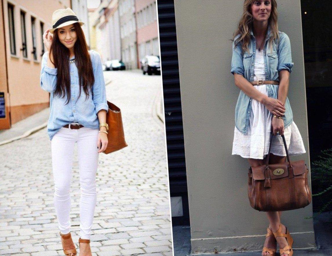Белые вещи и джинс