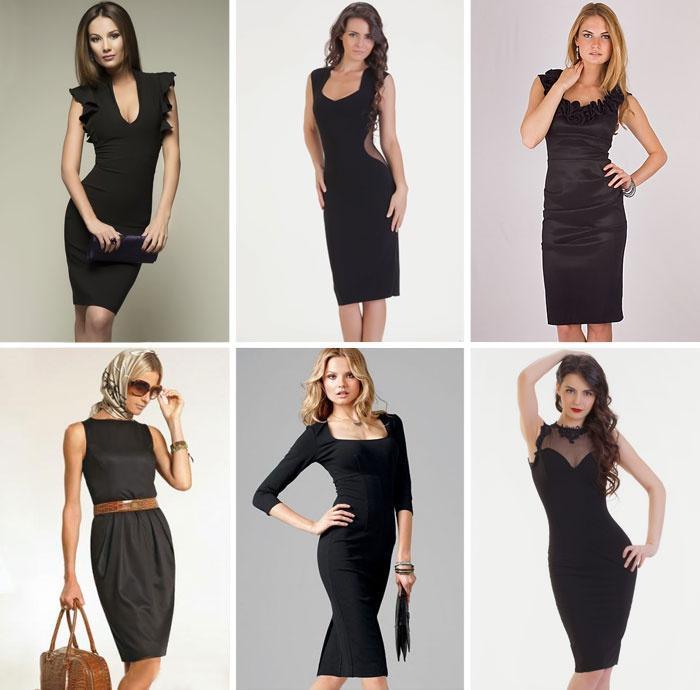 На девушках разные наряды
