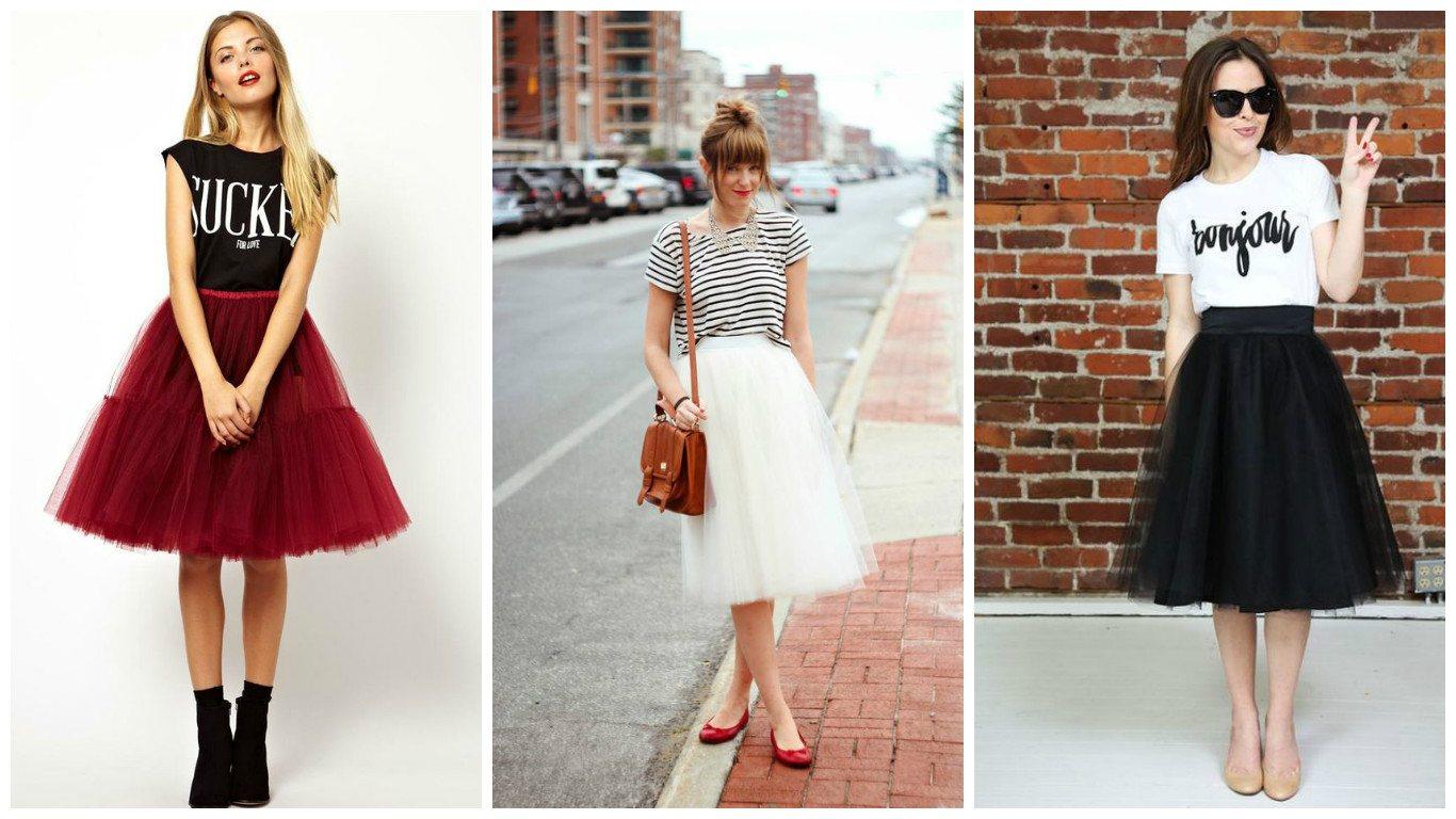 Три разных цвета юбки