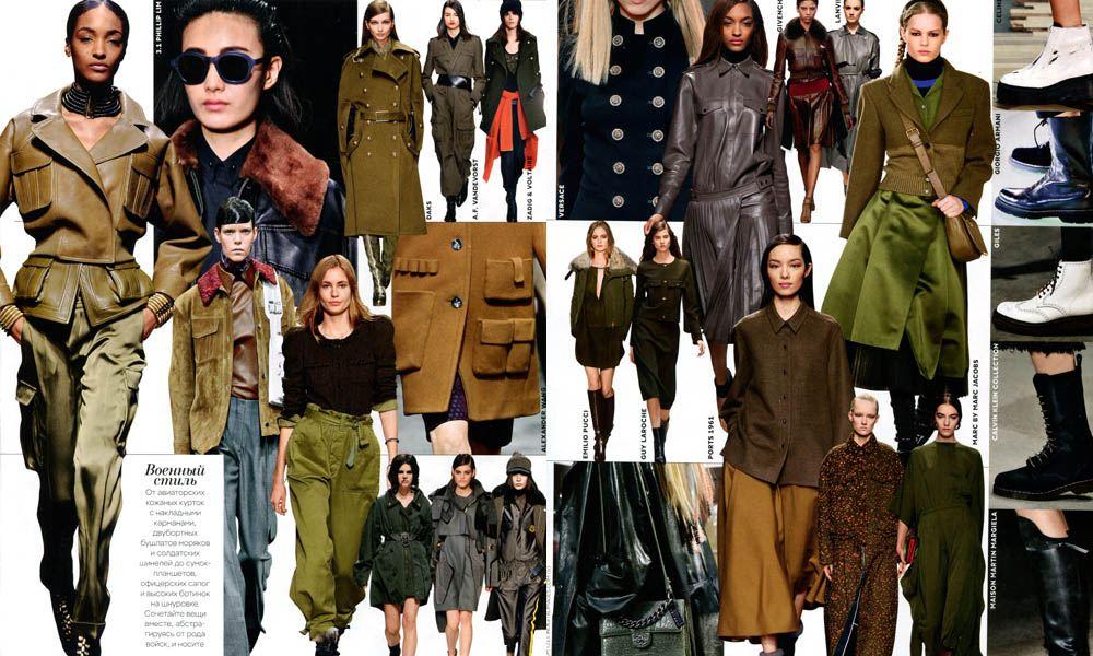 Одежда с показа мод