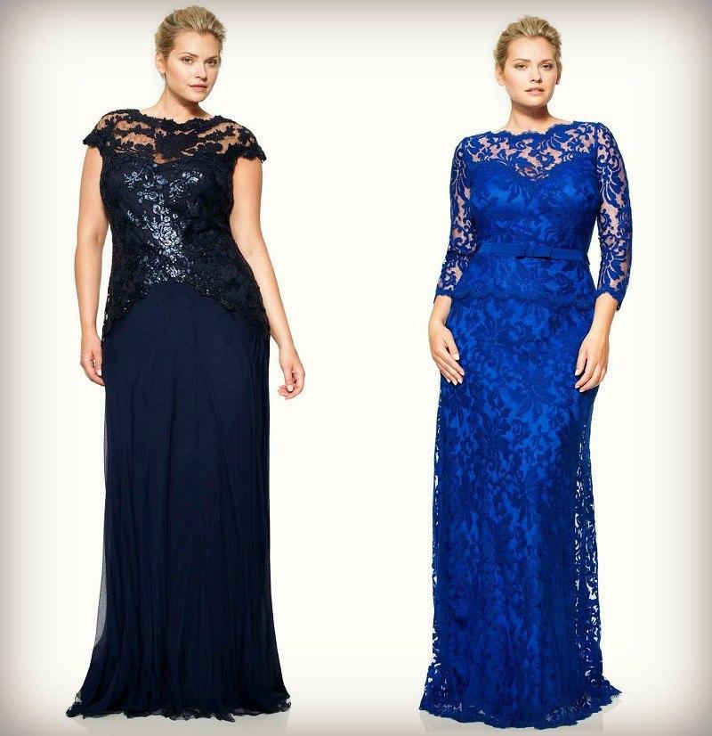 Длинное вечернее платье для полных женщин купить