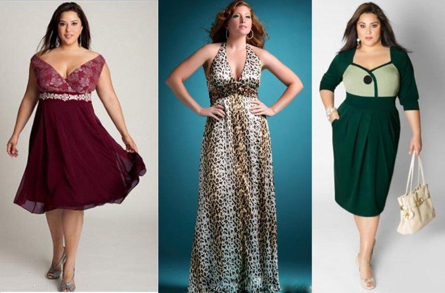 Разная длина платьев