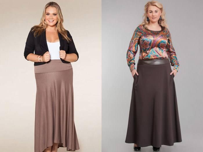 Длиные юбки для полных