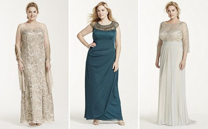 Вечерние платья для мам