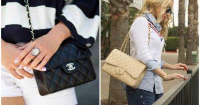 Сумка Chanel с изящным ремешком