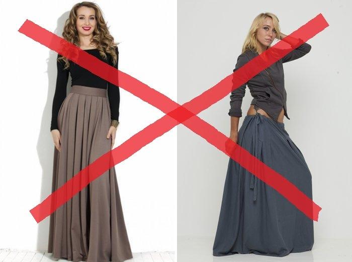 Балетки не подходят к юбкам и платьям в пол