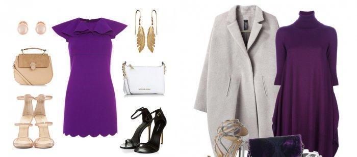 Фиолетовое платье и вещи серого и бежевого цвета к нему
