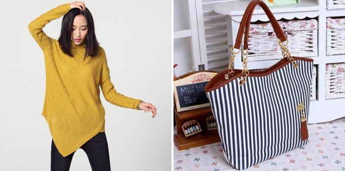 Желтый свитер и полосатая сумка
