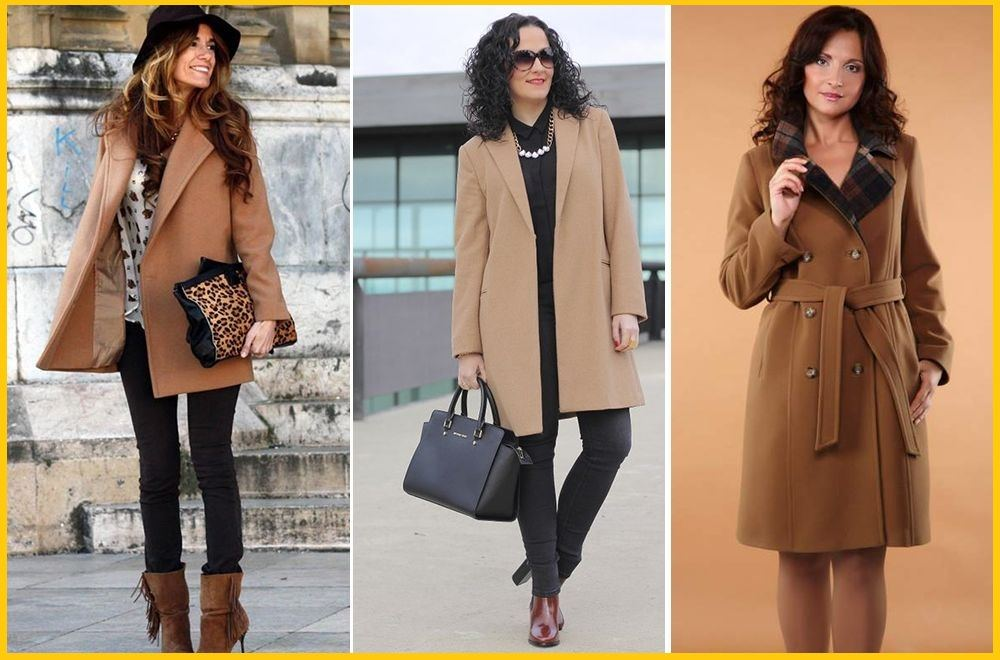 Базовые пальто