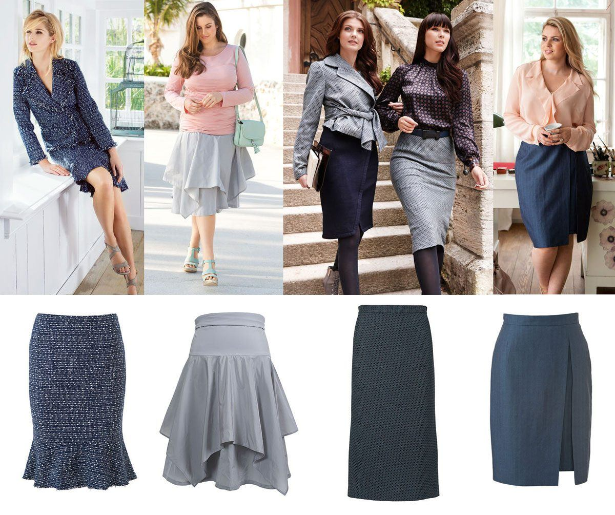 Стильные юбки для уверенных в себе