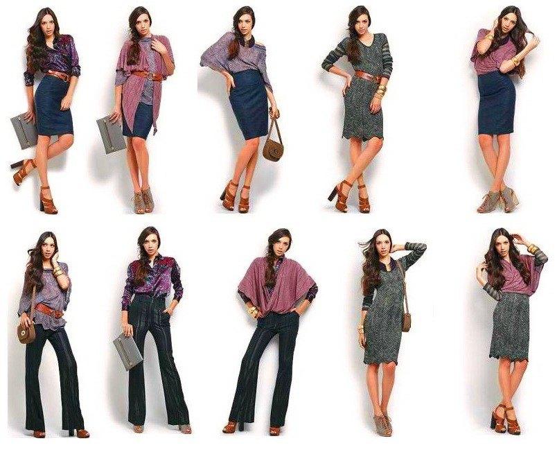 Современная одежда для женщины