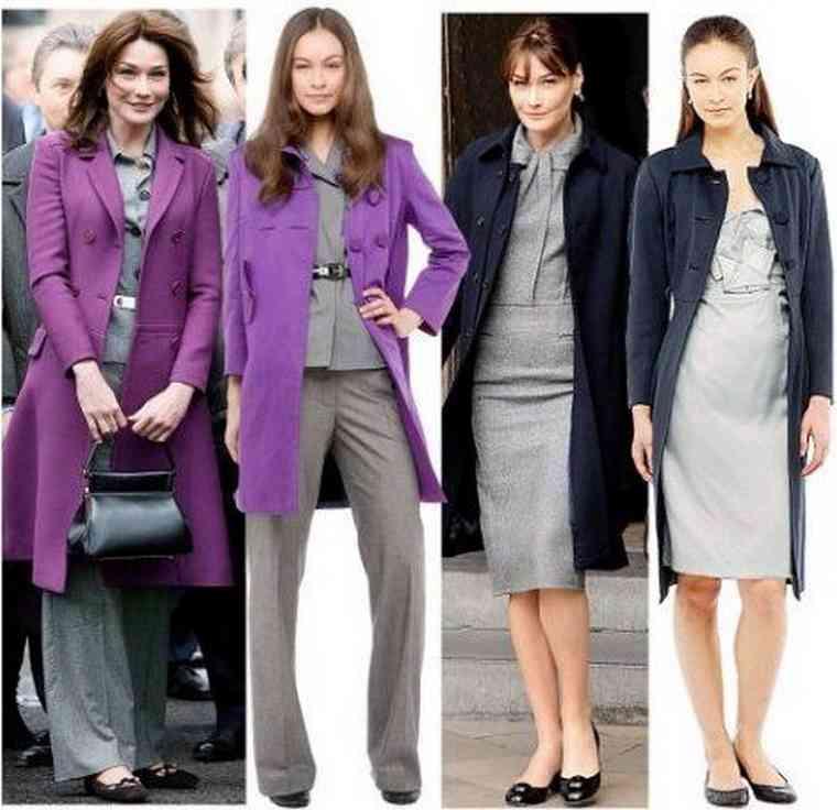 Строгая одежда для уверенных женщин