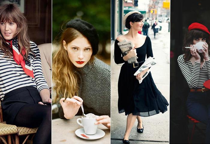 Француский стиль одежды