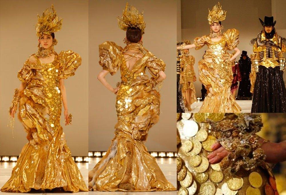 Золотой наряд